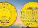 金银纪念币收藏要注意的一些方法  金银纪念币行情分析