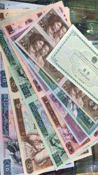 第四套人民币长城四连体价值怎么样?有没有投资潜力?