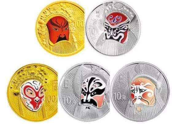 京剧脸谱纪念币收藏投资价值高  京剧脸谱纪念币还会持续高涨吗?