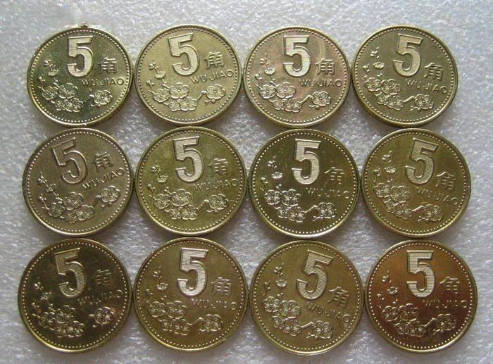 硬币梅花5角市场价格   5角梅花硬币市场行情分析