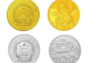 南京哪里高价回收金银币?全国各地长期上门专业收购金银币