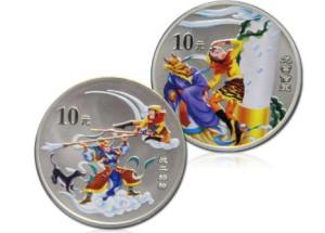 《西游记》第二组金银币发行背后的故事分析