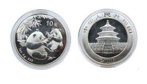 """""""熊猫""""银币潜力无限   不可错过的""""熊猫""""银币最新行情分析"""