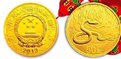 生肖金银币受国际金价影响,价格逐渐贴近平民化