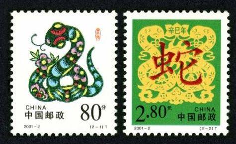 鉴定邮票都有哪些方法?邮票鉴别的小技巧