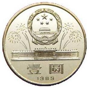 40周年建国纪念币发行意义非凡,在收藏市场行情火爆