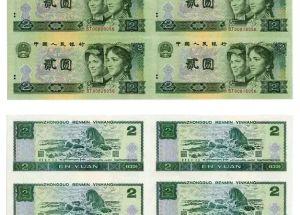 合肥哪里长期高价收购连体钞?面向全国长期上门高价回收连体钞