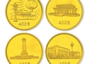 建国30周年金币值得收藏,具有划时代意义