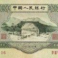 3元纸币值多少钱  3元纸币值不值得收藏入手