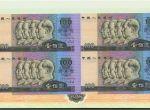 第四套人民币100元券(1980版)四方联连体钞