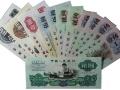 沈阳长期高价收购旧版人民币 面向全国上门高价回收旧版人民币