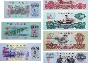 哈尔滨哪里高价收购旧版人民币?全国各地上门收购旧版人民币