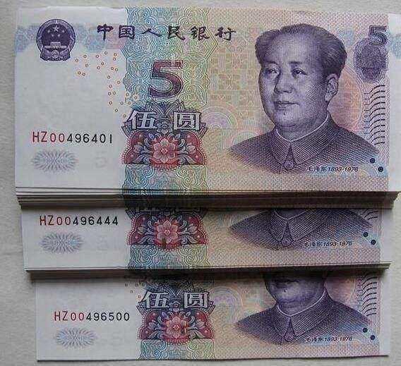 1999年5元人民币价格  99版5元纸币收藏价值