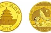 2016熊猫金币收藏价值高不高?值不值得收藏?