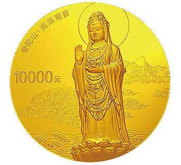 2013中国佛都圣地金币值多少钱   佛都圣地金币发行意义