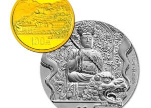 五台山金银币有没有收藏价值?值不值得投资?