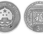 纪念银币应该如何辨别?鉴定银币真假的方法都有哪些?