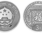 紀念銀幣應該如何辨別?鑒定銀幣真假的方法都有哪些?