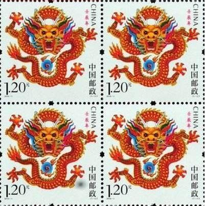 2000年龙邮票价格出现上涨,升值空间值得关注