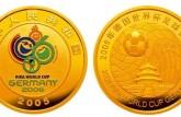 世界杯纪念金银币投资价值怎么样?世界杯纪念金银币值得收藏吗?