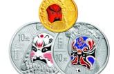 京剧脸谱金银币发行价值大,是值得投资的币种
