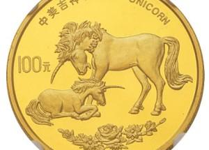 麒麟金币收藏价值怎么样?麒麟金币有哪些纪念意义?