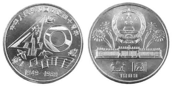 纪念币收藏时需要遵守的五个禁忌,你都知道吗?