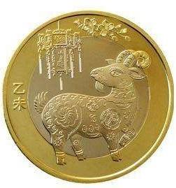 10元纪念币收藏价格多少钱?10元纪念币值不值得收藏?