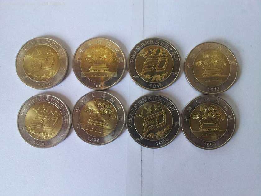 建国50年纪念币价格    建国币收藏价值分析