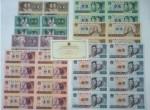 第四套人民币全套四连张连体钞发行背景