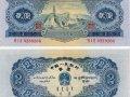 旧版纸币中2元纸币值多少钱一张?2元纸币价格介绍
