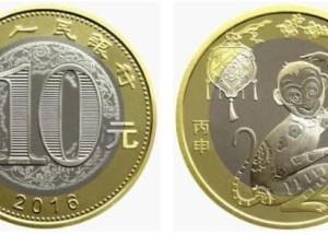2016猴年纪念币收藏价值怎么样?2016猴年纪念币值得收藏吗?