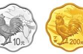 2017鸡年纪念币有没有投资价值?值不值得收藏?