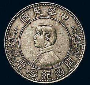 银元应该怎么鉴定?鉴别民国银元都应该真伪?