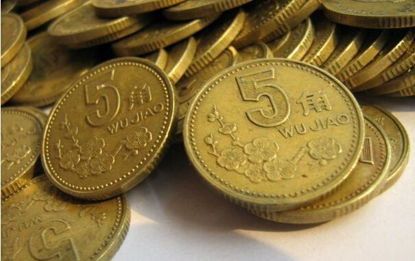 93年五角梅花硬币价格   93版5角硬币收藏价值分析