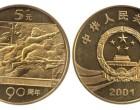 新手收藏紀念幣應該要注意哪些方面?