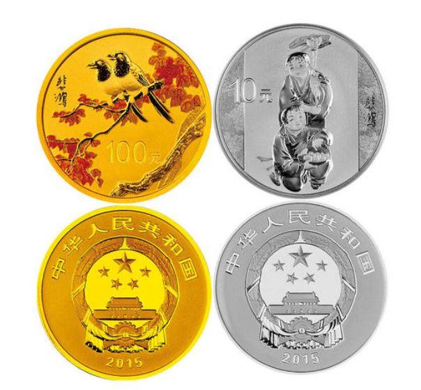 徐悲鸿金银币值不值得收藏?徐悲鸿金银币应该如何保养?