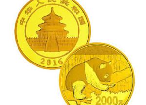 熊猫金银纪念币市场价值怎么样?都有过哪些变化?