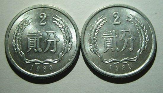 2分钱硬币值多少钱  2分钱硬币最新价格是多少