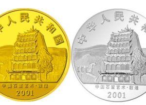 我国发行的金银纪念币都有哪些特点?收藏价值都有哪些?