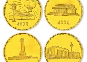 建国30周年纪念币上涨行情真实,在市场有价无货