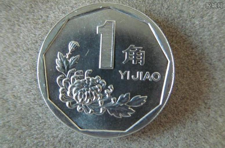 1991年一角硬币回收价格     91版1角硬币收藏价值分析