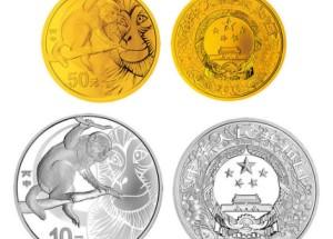 2016丙申猴年金银纪念币收藏价值怎么样?猴年金银纪念币值不值得收藏?