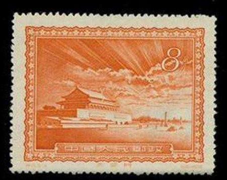 天安门放光芒邮票价格多少钱?天安门放光芒邮票值得收藏吗?
