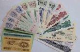 哈尔滨哪里高价收购旧版人民币?全国各地专业上门收购旧版人民币