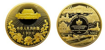 澳门回归祖国金银币第三组发行意义大,收藏价值高