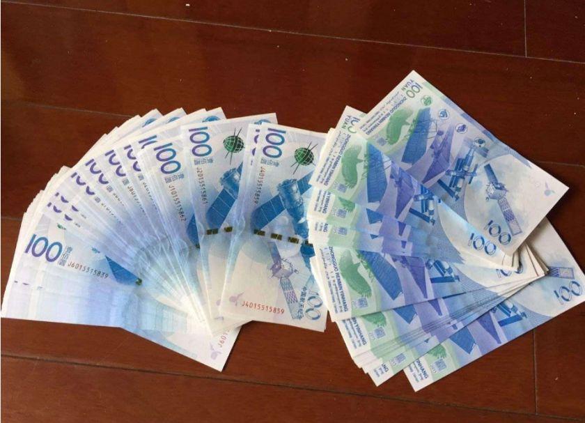航天纪念钞还有收藏投资价值吗?航天纪念钞收藏前景分析