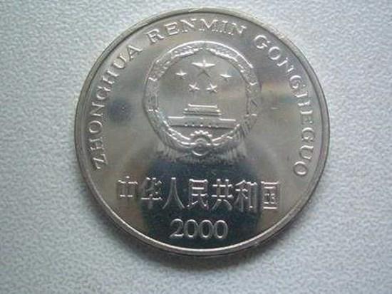 2000年的一元硬幣值多少錢  2000年的一元硬幣目前價格