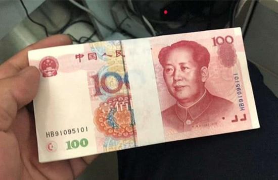 1999年100元纸币值多少钱  1999年100元纸币适合长线投资吗