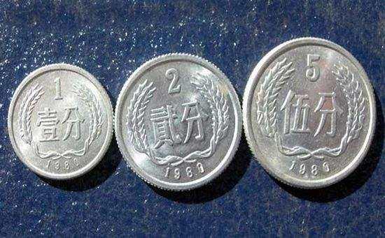 贰分硬币价格    收藏贰分硬币需要注意些什么问题
